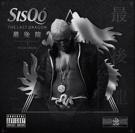 Sisqo - The Last Dragon album cover