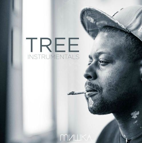 Tree - Instrumentals